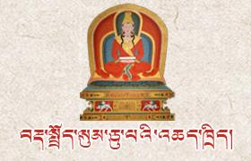 講堂 | 西藏大學文學院次多老師 《三十頌》
