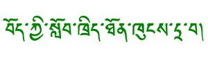 藏语字体 | 珠穆朗玛-敦煌体Qomolangma-Dunhuangཇོ་མོ་གླང་མ།