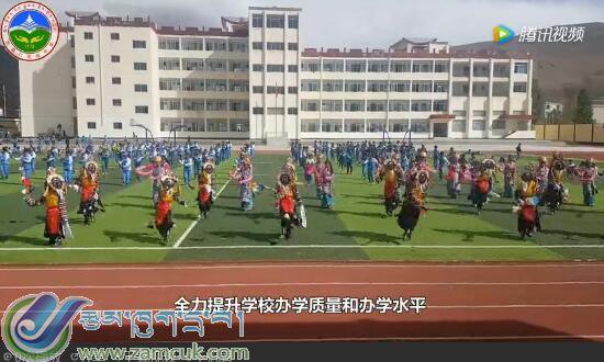日喀则市仁布县中学特色教研活动宣传片