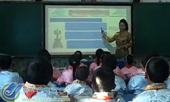 小学语文课《藏族礼节》切吉卓玛老师