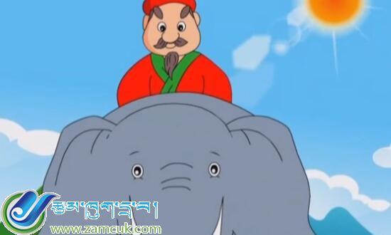 二年级藏语文上册—瞎子摸大象—情景