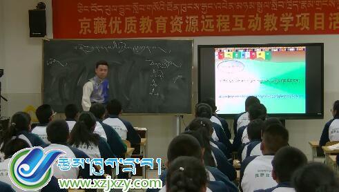 高中藏文语法《རྗེས་འཇུག་རྟགས་ཀྱི་དབྱེ་བ་དང་འཇུག་པ།》课堂实录